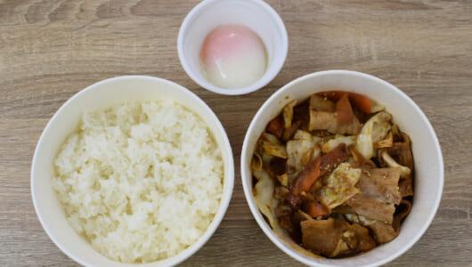 ご飯がどんどん進む! 旨辛な豚バラ肉が超ジューシーな松屋の「回鍋肉定食」