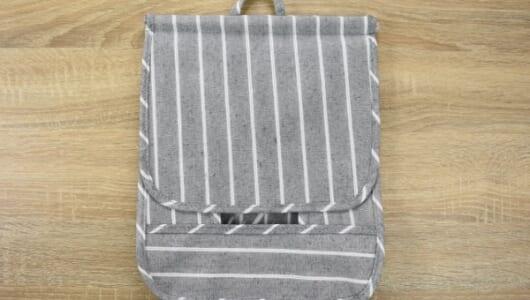タオルの取り出しが簡単に! オシャレな雰囲気もプラスできるダイソー「タオルストッカー」