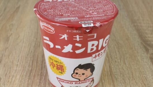 沖縄ご当地即席ラーメンが味わえる!? エースコックの「オキコラーメンBIG チキン味」
