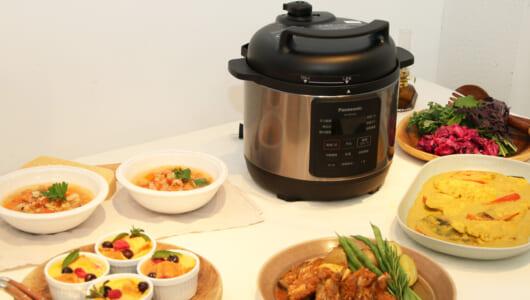 「和食の煮物」だけじゃない! 料理家が語るパナソニック「電気圧力なべ」の実感とレシピの意図