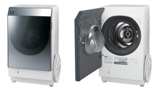 「洗濯、終わったよ」と冷蔵庫が教える…!?  機器連携に対応したシャープのAIoT洗濯機