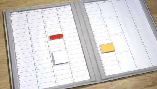 """付箋×磁石が最適解!スケジュールを""""ブロック""""で管理する新システム「Mover」"""
