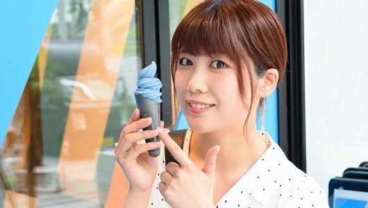 """ナチュラル志向の""""真っ青アイス""""を渋谷で発見! 食べてみたお味は?"""