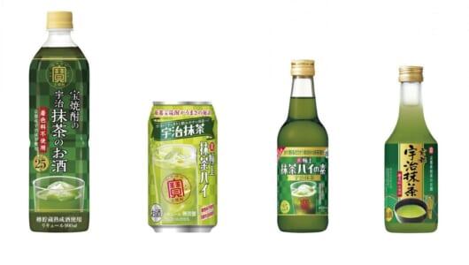 「抹茶ハイ」のブームは近いぞ! 世界的なリスペクトを追い風に「抹茶アルコール飲料」新発売