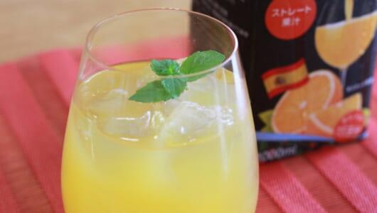 1位は「夏の楽しみ」になる鮮やかな味! カルディ「果汁100%ジュース」ランキング