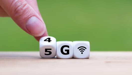 【いまさら聞けない】「5G」が実現する未来と抱える課題