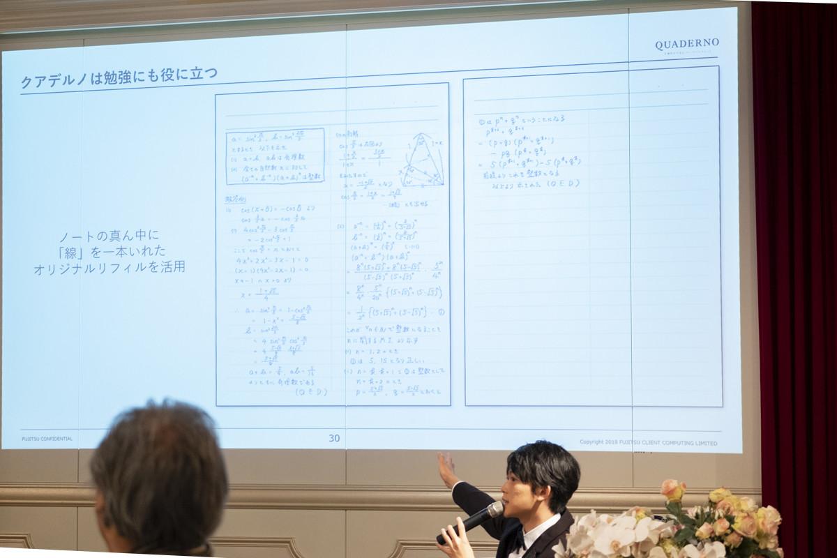 ↑クアデルノは勉強でも活躍しているとか。真ん中に縦に線を1本引き、スペースを左右に二分したオリジナルリフィルを活用している
