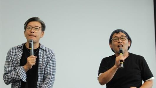 藤村忠寿&嬉野雅道がドラマ『チャンネルはそのまま!』の舞台裏を語る!