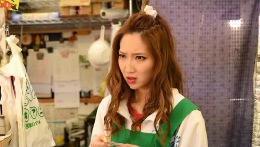 ファーストサマーウイカが黒木華主演『凪のお暇』出演決定!1話ごとに違う役で登場
