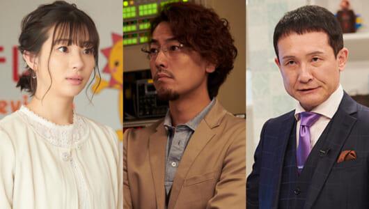 小泉孝太郎主演『警視庁ゼロ係』第1話に足立梨花、福士誠治、木下ほうかがゲスト出演