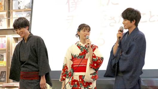 """足立梨花&白洲迅&浅香航大が""""男女の友情""""で白熱トーク!"""