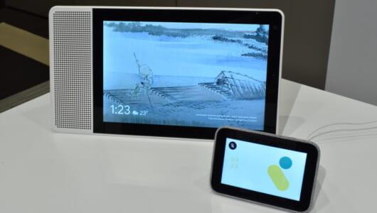 """レノボが目覚まし時計を""""スマート化""""! Lenovo Smart Clockの「あえての単機能」かなり魅力です。"""