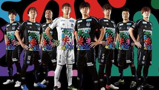 木梨憲武デザインのガンバ大阪「GAMBA EXPOユニフォーム」が芸術的すぎる!