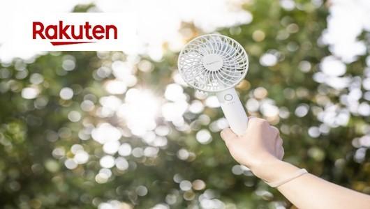 小型扇風機ブーム到来! この夏をピンポイントに涼しくしてくれる使い勝手のいい「卓上&ハンディ扇風機」5選