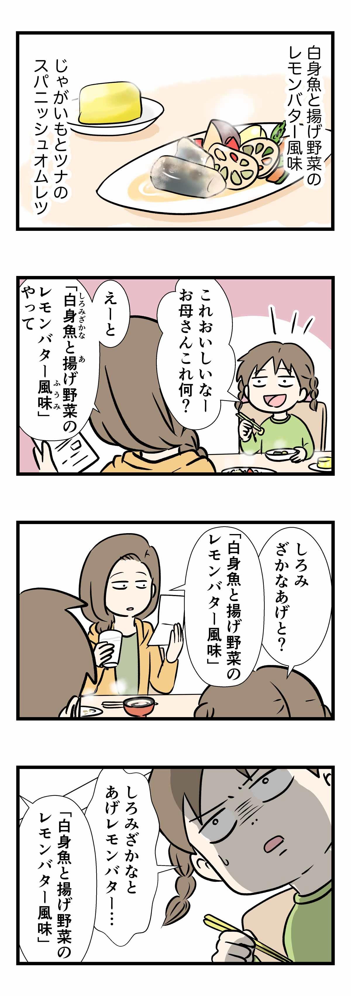 emuhujin_1