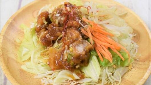 「酸っぱい! 辛い! ウマい!」 黒酢ドレッシングで味わうファミマの「油淋鶏のサラダ」