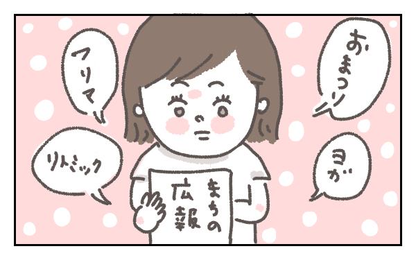 koishi_3