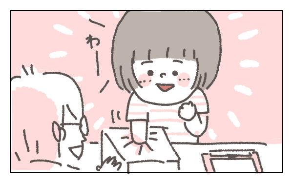 koishi_4