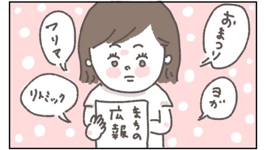 koishi_eyecatch