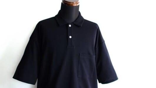 今年は大人カジュアルを「ポロシャツ」で制す。休日におすすめの3枚