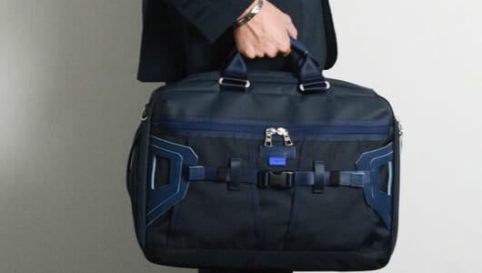 ハイスペックで見た目もいい「ビジネスバッグ」4品