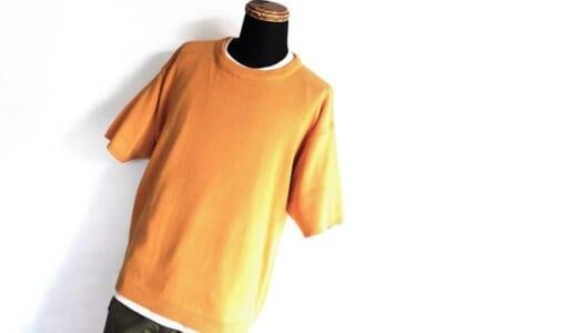 「短パン×Tシャツ」を大人仕様に。おすすめサマーニット3枚