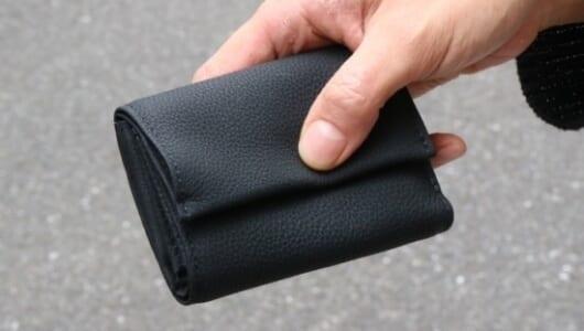 今や主流の「ミニ財布」。ショップ店員のオススメは?