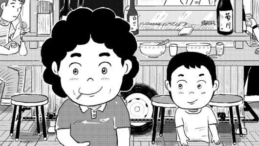 【新連載】ピン芸人、なんだか「変だった父」を語る/お父ちゃんは月曜日に歯を磨く#1