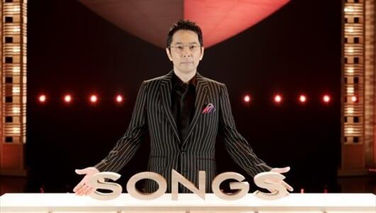 德永英明がジャズに挑む心境を語る『SONGS』7・20放送