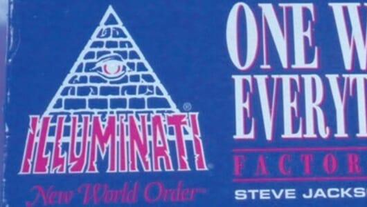 【ムー的カードゲームの陰謀】ゲーム界のオーパーツ「イルミナティ・カード」の謎