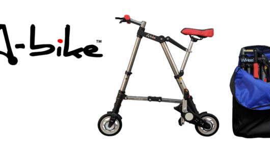 バックパックに収納できる「A-bike city」。電車やバスの車内、カフェにも持ち込めちゃう