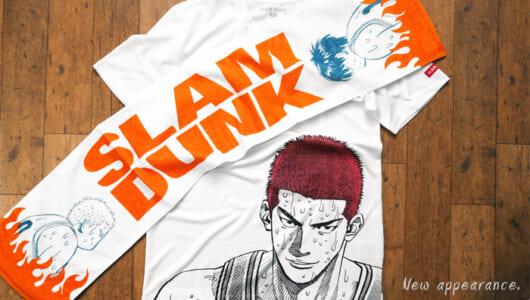 国民的バスケ漫画「スラムダンク」の公式グッズ登場。必ずゲットするという、断固たる決意ができているのか!?