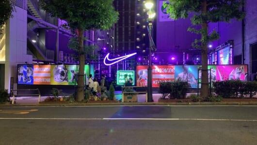 最先端テクノロジーでスポーツ! 幻想的な世界のNIKE「TOKYO AFTER DARK AT SHIBUYA」に行ってみた