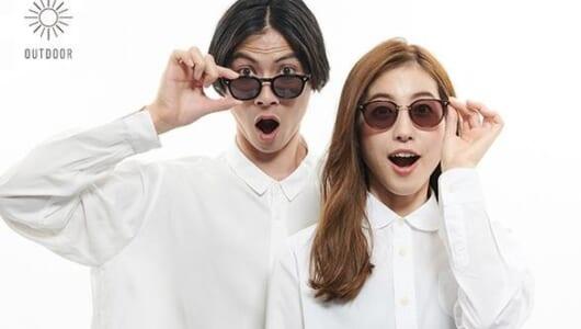 眼鏡にもサングラスにもなる革新的アイテムが鯖江から。BJ CLASSIC COLLECTIONの「SUNSHIFT」