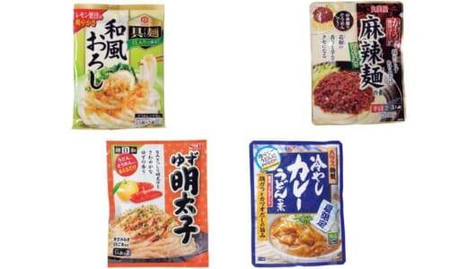 日本の味を外国人が採点! 夏向け「具入り麺用ソース」で1位になった商品は?