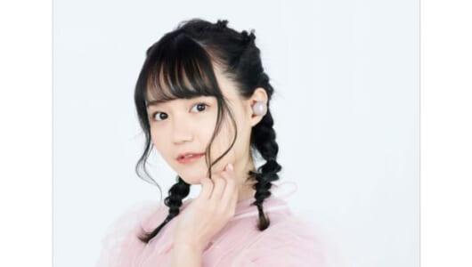 人気声優・尾崎由香が語る音楽&オーディオ「一日中ずーっと音楽に包まれていたいんです!」