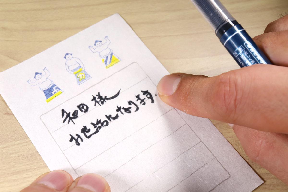 ↑吸収の良い和紙便せんだと、もう乾燥は完全にノータイム。もしかしたら左利きの方が横書きに使える唯一の筆ペンかもしれない