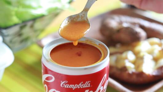 夏バテに滋味深いスープはいかが? カルディで見つけた、電子レンジ対応「キャンベルカップスープ」