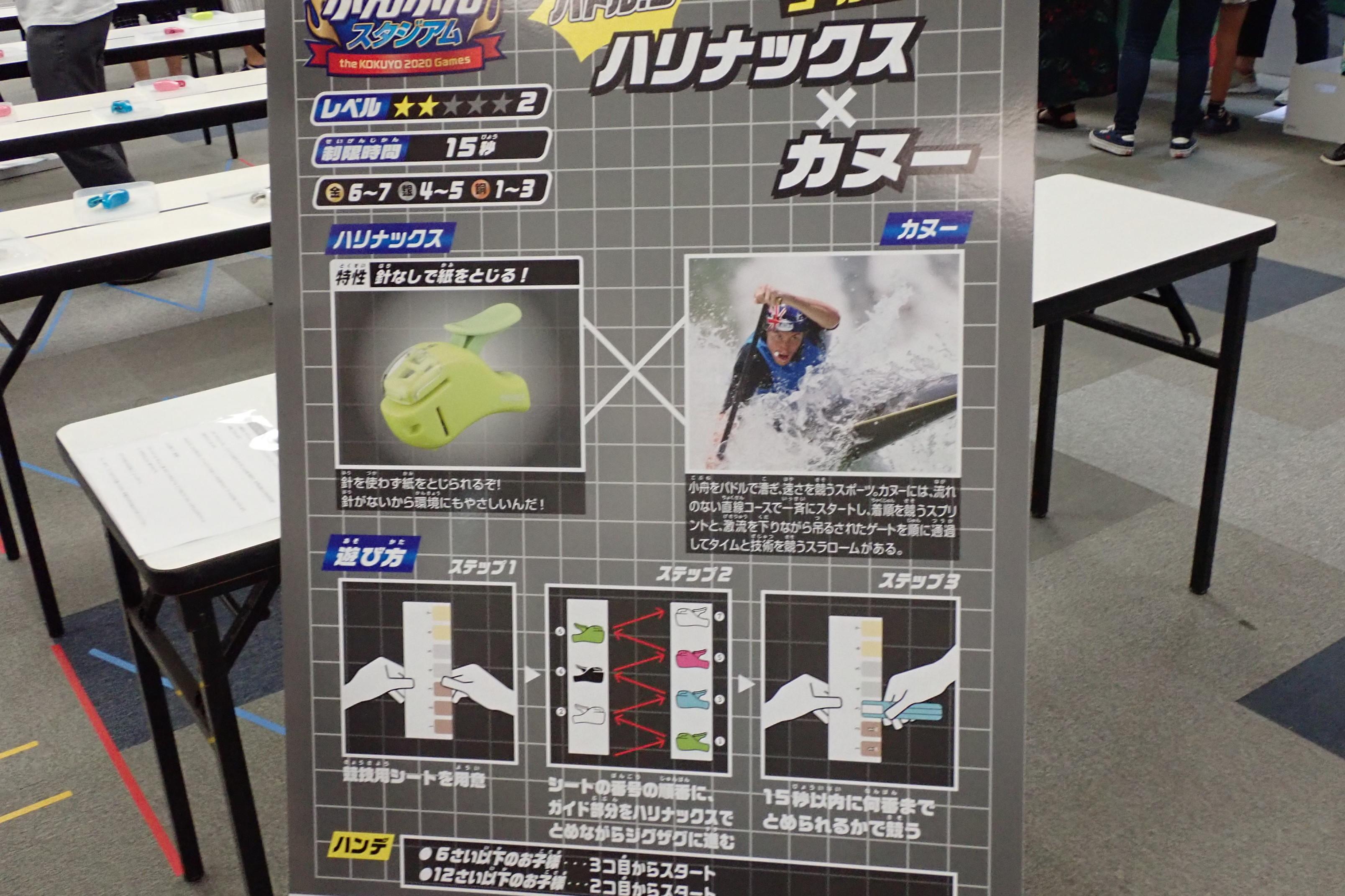 ↑競技スペースには、分かりやすいルール表示ボードが設置