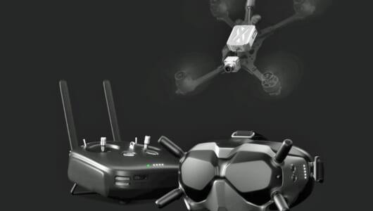 究極の飛行VR体験!! ドローンレースをもっと面白くする史上初の「デジタルFPVシステム」