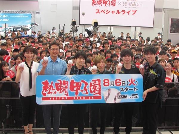 熱闘 甲子園 テーマ ソング 2019