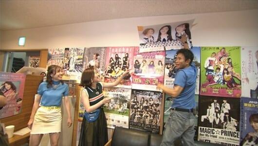 浜田雅功がSKE48・松井珠理奈&須田亜香里のために大暴走!『ごぶごぶ』8・6放送