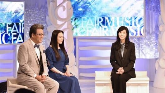 竹内まりやが38年ぶりに『MUSIC FAIR』に出演