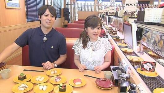 水卜麻美アナ&桝太一アナが人気回転寿司店で対決!