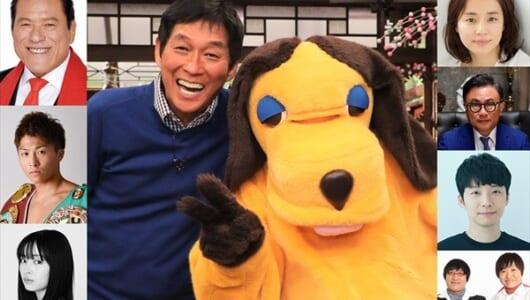 WBA・IBF世界バンタム級王者・井上尚弥が初登場!『さんまのまんまSP』9・13放送