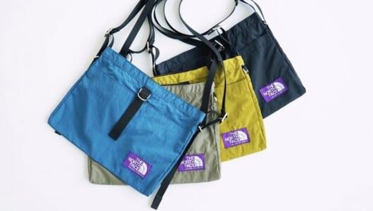 いまミニバッグを買うなら断然「マチ薄め」。おすすめの4品