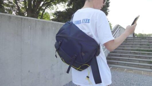 コレ、ガチのスペックだーー「PORTER THINGS」のメッセンジャーバッグをレビュー
