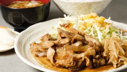 【街中華の名店】名物のしょうが焼きを筆頭に豚肉料理が絶品の南麻布「盛運亭」