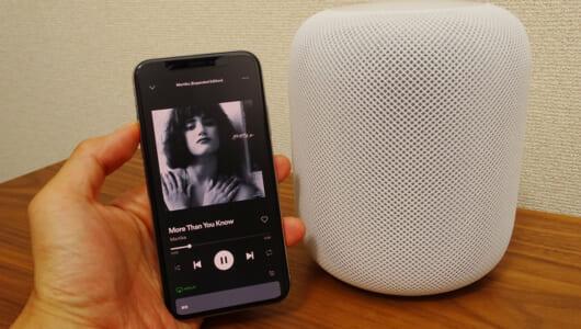 話しかけたいのはSiriだよね、はいお待たせしました。アップルのスマートスピーカー「HomePod」国内登場です。
