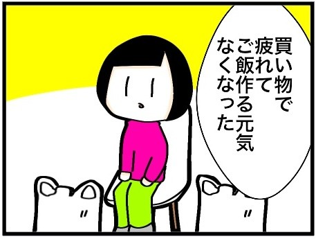 anmitsu_2_7